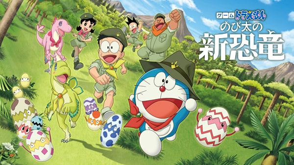 The first picture game Doraemon: Nobita's New Dinosaur on Switch