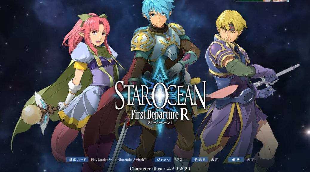 Screenshots game Star Ocean: First Departure R PS4, Switch