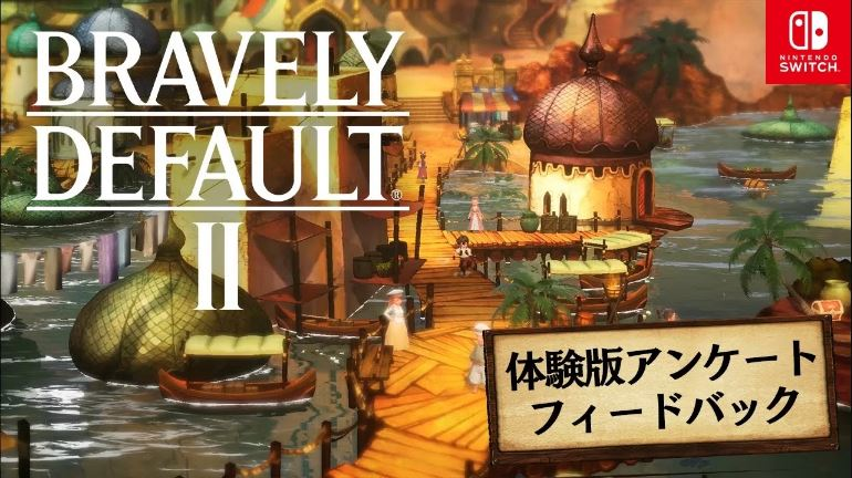 Bravely Default II released on February 26, 2021 on Nintendo Switch
