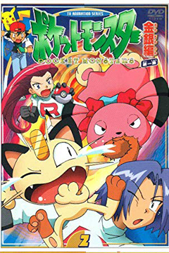 Pokemon Phần 3 (Season 3)