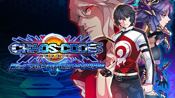 Chaos Code: New Sign of Catastrophe released on March 26 Switch on