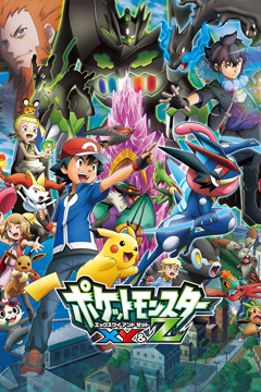Pokemon Phần 21 (Season 21)