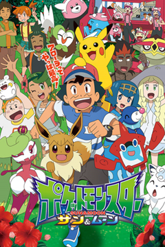 Pokemon Phần 24 (Season 24)
