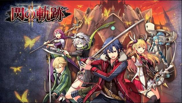 The Legend of Heroes: Trails of Cold Steel I and II for switches launched on July 8 and August 5, 2021 in Japan and Asia