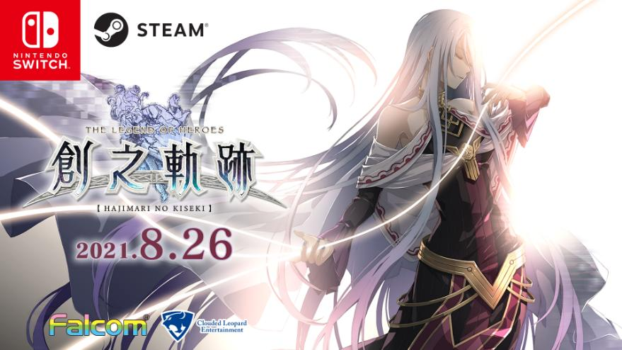 The Legend of Heroes: Hajimari no Kiseki for Switch, PC launched August 26, 2021 in Japan and Asia